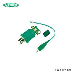 (大決算セール2018)(イチオシ)日動工業 交換用ポッキンプラグ(一般用) PP-01