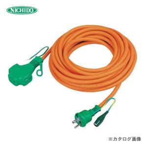 (イチオシ)日動工業 トリプルポッキン アース付 極太ソフト電線延長コード20m 橙色 PPT-20E-OR   (ウィンターセール)|kg-maido