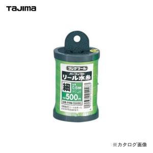 タジマツール Tajima パーフェクト リール水糸 細 蛍光グリーン PRM-S500G kg-maido