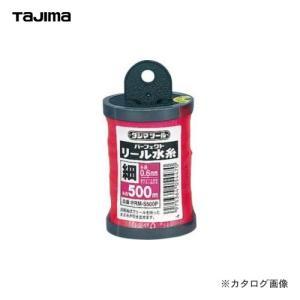 タジマツール Tajima パーフェクト リール水糸 細 蛍光ピンク PRM-S500P kg-maido