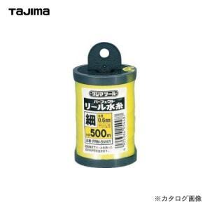 タジマツール Tajima パーフェクト リール水糸 細 蛍光イエロー PRM-S500Y kg-maido