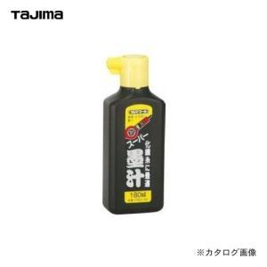 タジマツール Tajima スーパー墨汁180ml PSB2-180