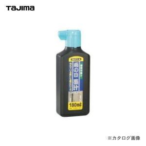 タジマツール Tajima 雨の日墨汁180ml PSB3-180