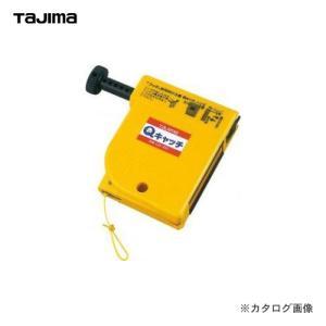 タジマツール Tajima Qキャッチ QS-450|kg-maido