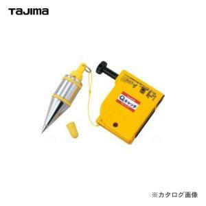 タジマツール Tajima Qキャッチ 下げ振りセット QS-CATPB|kg-maido