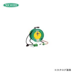 日動工業 電工ドラム 防雨防塵型びっくリール100V アース付 30m RBW-E30S kg-maido