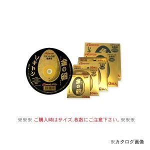 (イチオシ)レヂトン 切断砥石 金の卵 10枚入 105×1.0×15|kg-maido