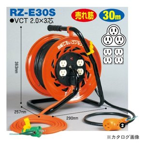 日動工業 マジックびっくリール アース付 30m RZ-E30S|kg-maido