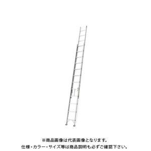 【2019 ハセガワ春市】【直送品】長谷川工業 アルミ二連はしご HEN2-71|kg-maido