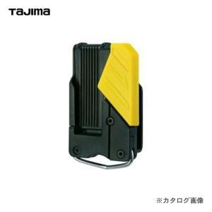 タジマツール Tajima コンベックス セフコンベ ベルトホルダ- SF-BHLD|kg-maido