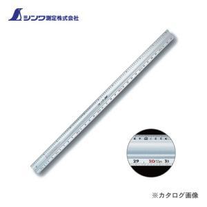 シンワ測定 アルミカッター定規 カット師1m 併用目盛 左基点 65088|kg-maido