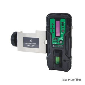 シンワ測定 受光器レーザーレシーバー 2 Plus グリーン用ホルダー付 71501 kg-maido