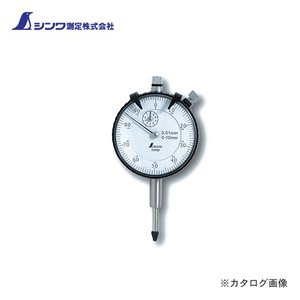 シンワ測定 ダイヤルゲージ 標準型0.01cm/10cm 73750
