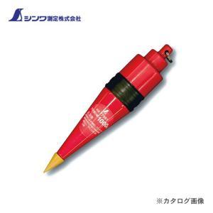 シンワ測定 下げ振り錘1000g 77991|kg-maido