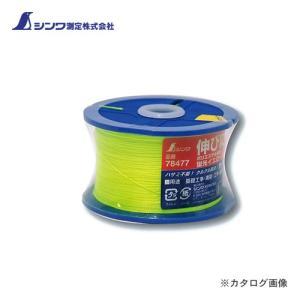 シンワ測定 ポリエステル水糸 リール巻 細 0.5mm 500m 蛍光イエロー 78477 kg-maido