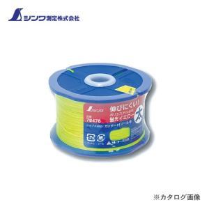 シンワ測定 ポリエステル水糸 リール巻 太0.8mm 270m 蛍光イエロー 78478 kg-maido