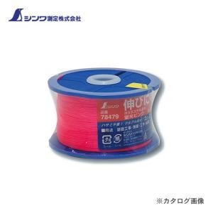 シンワ測定 ポリエステル水糸 リール巻細 0.5mm 500m 蛍光ピンク 78479 kg-maido