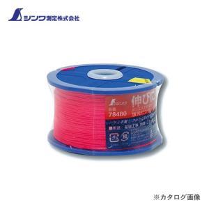 シンワ測定 ポリエステル水糸 リール巻太 0.8mm 270m 蛍光ピンク 78480 kg-maido