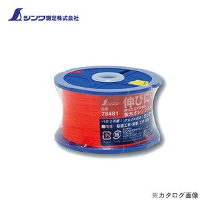 シンワ測定 ポリエステル水糸 リール巻 細0.5mm 500m 蛍光オレンジ 78481 kg-maido