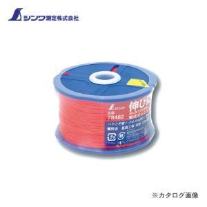 シンワ測定 ポリエステル水糸 リール巻 太 0.8mm 270m 蛍光オレンジ 78482 kg-maido