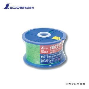 シンワ測定 ポリエステル水糸 リール巻 細 0.5mm 500m 蛍光グリーン 78483 kg-maido