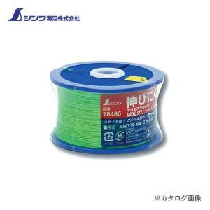 シンワ測定 ポリエステル水糸 リール巻 太 0.8mm 270m 蛍光グリーン 78485 kg-maido