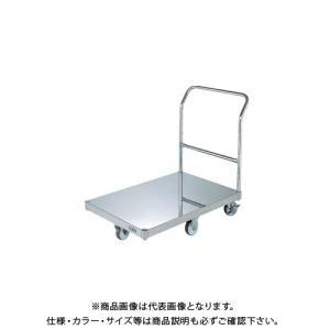 直送品 サカエ ステンレスパール台車 SUQ-G1SS|kg-maido