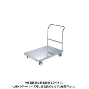 直送品 サカエ パール台車 荷台フラット型 SU-K1SS|kg-maido