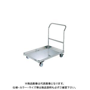 直送品 サカエ パール台車 荷台皿型 SU-K1CSS|kg-maido