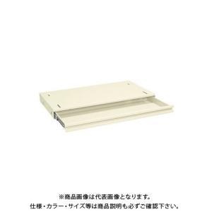 <title>直送品 サカエ 作業台用オプションキャビネット ●手数料無料!! NKL-125IC</title>