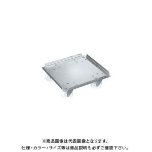 個別送料1000円 直送品 サカエ ステンレスキャリー SUC4-2SU|kg-maido