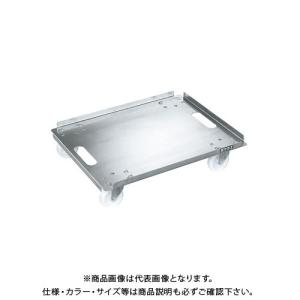 個別送料1000円 直送品 サカエ ステンレスキャリー SUC4-5SU|kg-maido