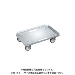 直送品 サカエ ステンレスキャリー SUC3-1SS|kg-maido