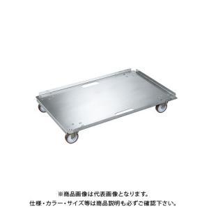 直送品 サカエ ステンレスキャリー SUC3-6SS|kg-maido
