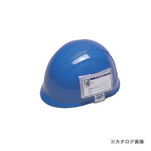 DIC グリップ式カードホルダ 325040 kg-maido
