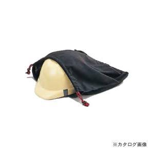 DIC ヘルメット 携帯袋 325046 kg-maido