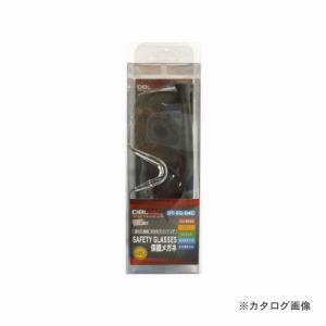 三共 DBLTACT セーフティゴーグル DT-SG-04C|kg-maido