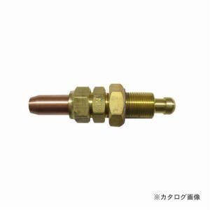 三共 サン 中型切断機 火口 No.2の関連商品9