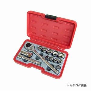 三共 H&H ソケットレンチセット H-4013|kg-maido