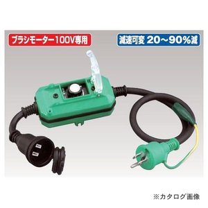 日動工業 スピコンBOX SPB-E011W|kg-maido