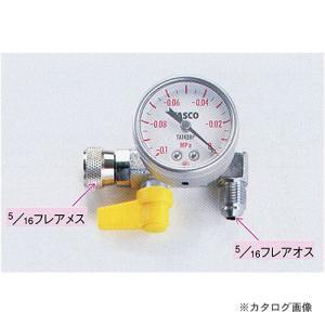 タスコ TASCO TA142MK ウルトラミニ真空ポンプ用ミニ真空ゲージキット
