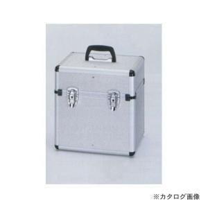 タスコ TASCO アルミ製真空ポンプケース TA150CS-23