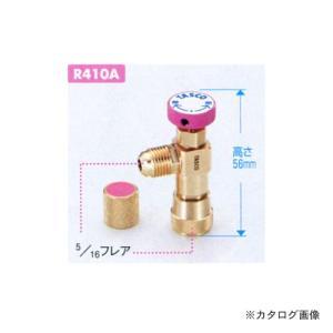 (イチオシ)タスコ TASCO TA166ZA 耐圧兼用型チャージバルブ|kg-maido