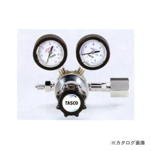 タスコ TASCO チッソガス調整器 TA380N|kg-maido