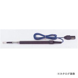 タスコ TASCO 伸縮ロッド付温度センサー TA410-3DX|kg-maido