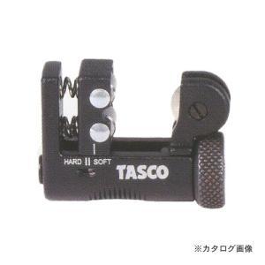 【メーカー】 ●(株)イチネン TASCO  【特徴】 ●スプリング内臓で、ハンドルを増し締めせずに...