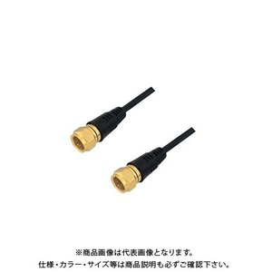 タスコ TASCO 4K8K対応2CFB同軸ケーブルF/F型1m TA877FF2-1M|kg-maido