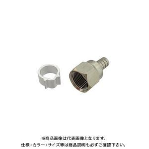 タスコ TASCO 4C接栓(10個×2袋) TA877FP-4|kg-maido
