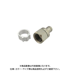 タスコ TASCO 5C接栓(10個×2袋) TA877FP-5|kg-maido