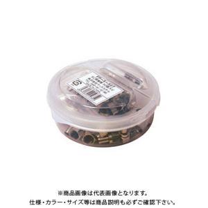 タスコ TASCO 5C接栓(50個プラケース入) TA877FP-5K|kg-maido
